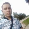 Ваня, 17, г.Белоусово