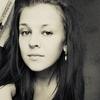 Наталья, 27, г.Гаджиево