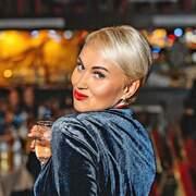 Маша 40 Москва
