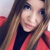 Ксения, 28, г.Хабаровск