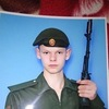 Александр, 21, г.Башмаково