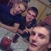 Александр, 20, г.Ташла