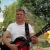 Владимир, 48, г.Усть-Кишерть