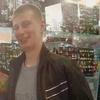 александр, 32, г.Ирбейское