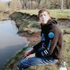 Pasha, 25, г.Саров (Нижегородская обл.)