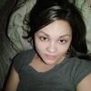 Анастасия Дроздова, 26, г.Орехово-Зуево