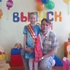 Алексей, 44, г.Новый Некоуз