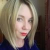 екатерина, 28, г.Первоуральск