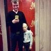 Максим, 23, г.Вышний Волочек