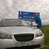 Андрей, 43, г.Белая Холуница