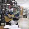 Сергей, 54, г.Пономаревка