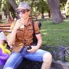 Алекс, 27, г.Почеп