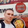Сергей, 33, г.Джанкой