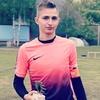 Игорь, 19, г.Светогорск