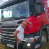 александр, 35, г.Приморско-Ахтарск