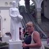Елена, 48, г.Саратов