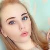 Lissa, 22, г.Кубинка