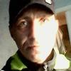 Андрей, 41, г.Котлас