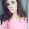 Alina, 18, г.Новокузнецк