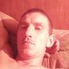 Алексей, 31, г.Новороссийск