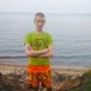 Евгений, 26, г.Электроугли