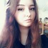 Валерия Гагарина, 17, г.Северодвинск
