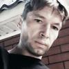 МИхаил, 39, г.Каменск-Уральский