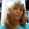 Светлана, 37, г.Пермь