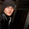 никита, 27, г.Байкал