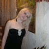 Ирина, 34, г.Усть-Катав