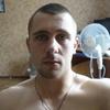 Владислав, 24, г.Алушта