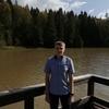 Григорий, 24, г.Зеленодольск