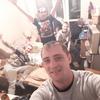 кевин, 30, г.Уссурийск