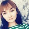 Кристина, 19, г.Томск