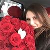 Ания, 31, г.Арск