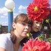 Наталья, 27, г.Залари