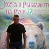 владимир, 42, г.Краснозаводск