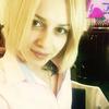 Viktoriya, 34, г.Абрамцево