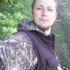 Александр, 36, г.Льгов