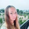 Любава, 30, г.Москва