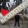 Sergolg, 39, г.Кропоткин