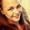 Галина Белова, 22, г.Красноуфимск