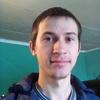 Дмитрий, 24, г.Курчатов