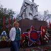 Ирина, 48, г.Южноуральск