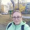Юлия, 32, г.Курган