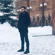 Вилен 30 Москва