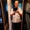 Игорь Малой, 31, г.Курчатов