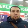 Марсад, 34, г.Москва
