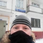 Слава 40 Москва