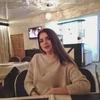 Катя, 22, г.Тобольск